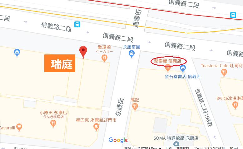 台湾足つぼマッサージ店地図