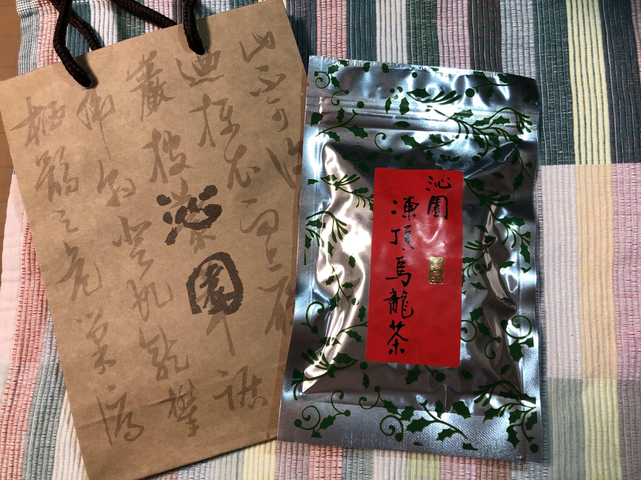 手摘み台湾烏龍茶