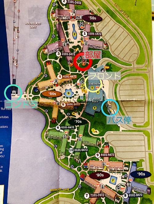 ポップセンチュリーリゾート地図