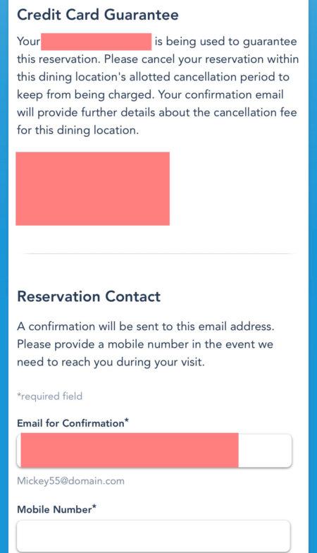WDWレストラン予約方法