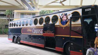 ディズニークルーズ送迎バス