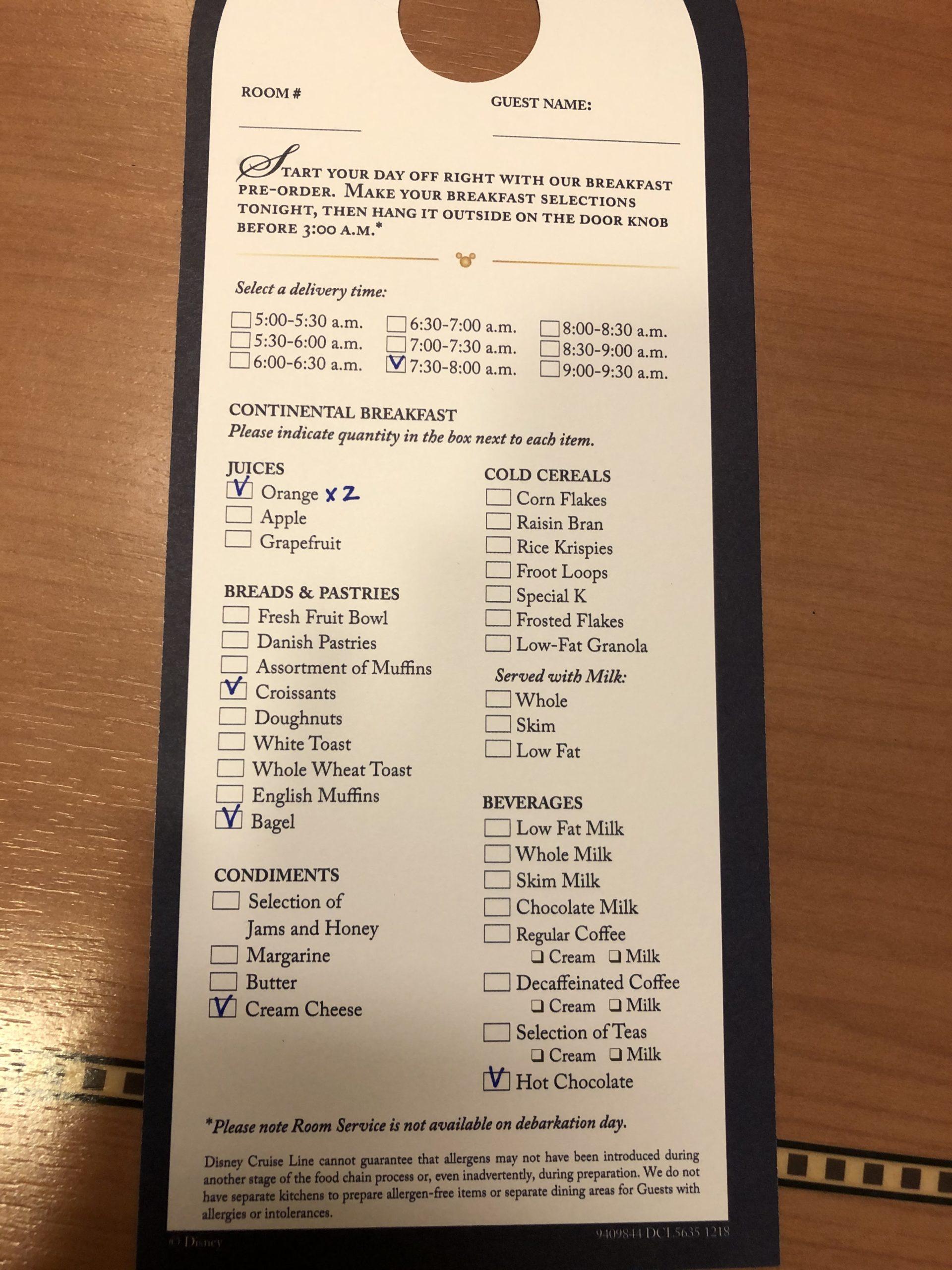 ルームサービス注文票