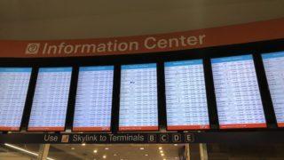 ダラス国際空港